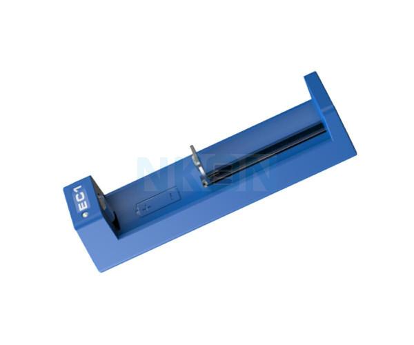 XTAR EC1 batterijlader